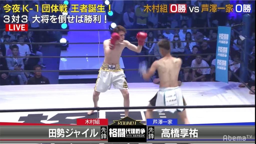 f:id:karate-kids:20190616001053j:image