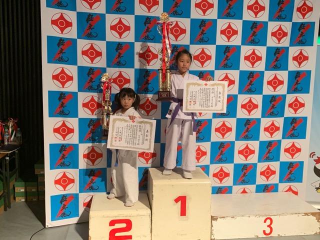 f:id:karate-kids:20190623221903j:plain