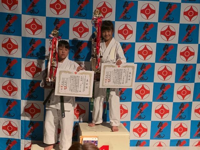 f:id:karate-kids:20190623222001j:plain