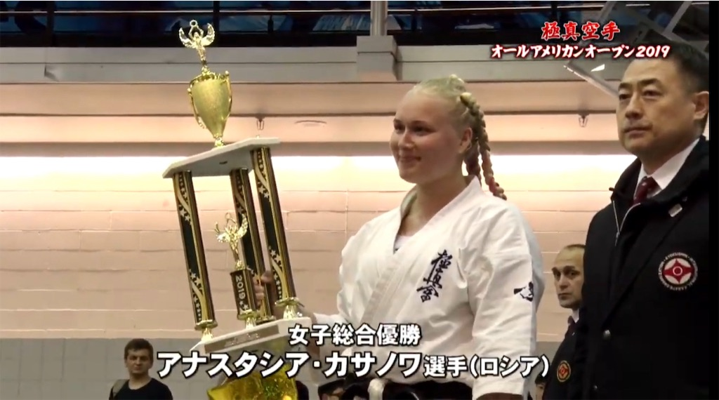 f:id:karate-kids:20190628234221j:image