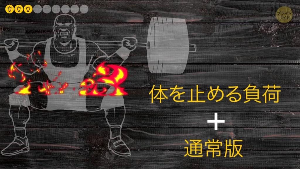 f:id:karate-kids:20190710135838j:image