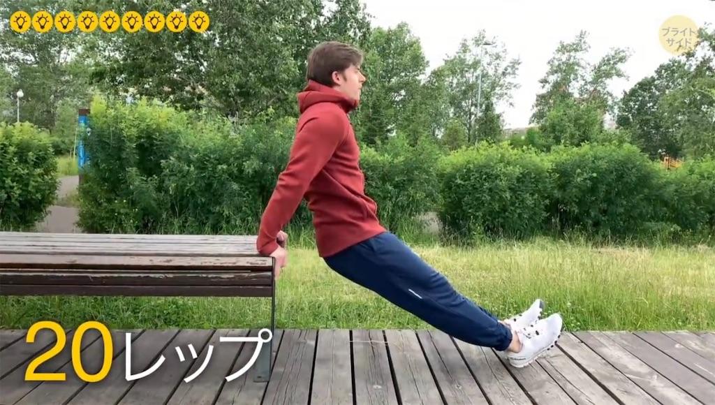 f:id:karate-kids:20190710140424j:image
