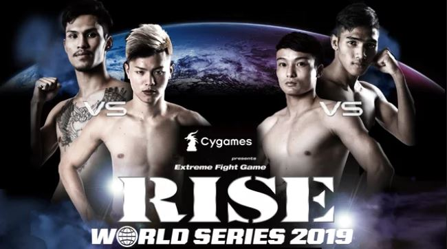RISE ワールドシリーズ 大阪