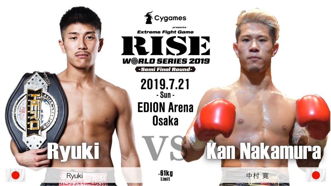 Ryuki vs.中村 寛