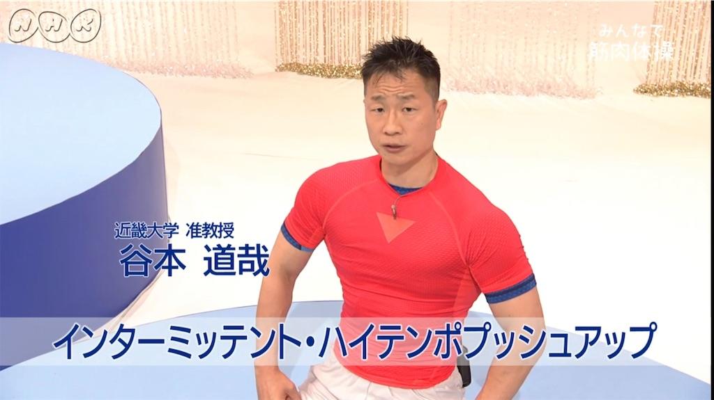 f:id:karate-kids:20190731123718j:image