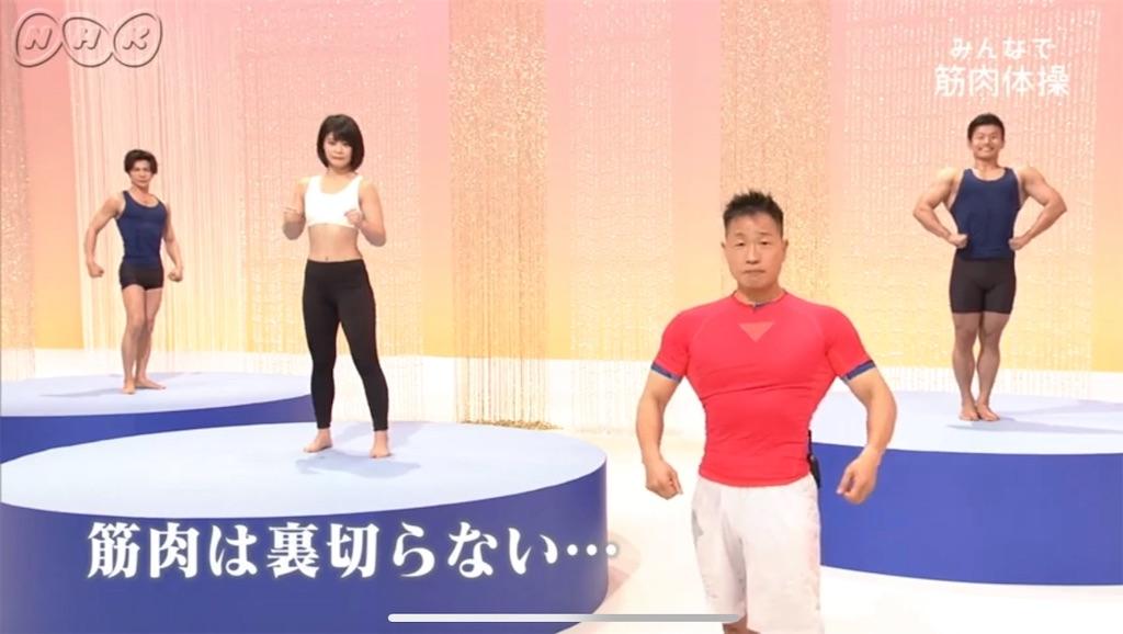 f:id:karate-kids:20190801165538j:image
