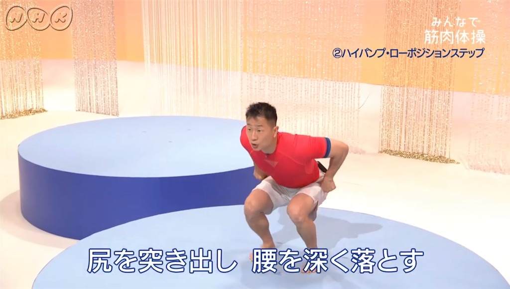 f:id:karate-kids:20190801171519j:image