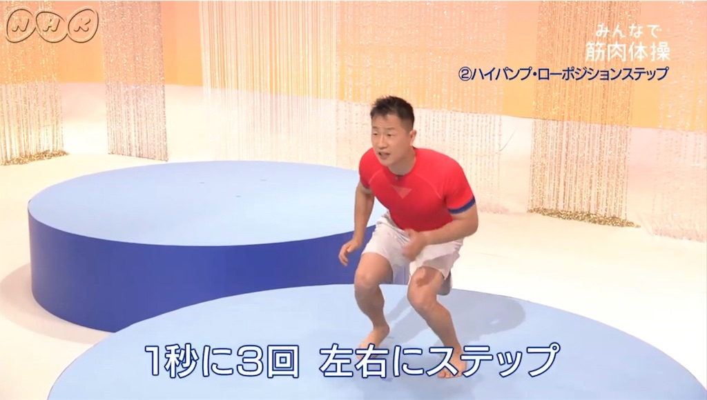 f:id:karate-kids:20190801171531j:image
