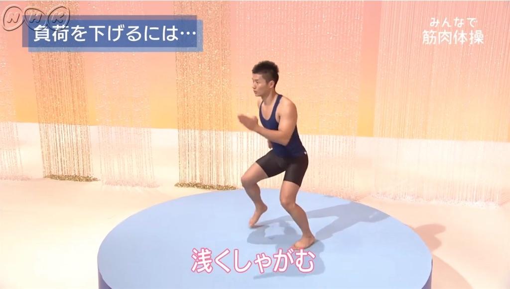 f:id:karate-kids:20190801171557j:image