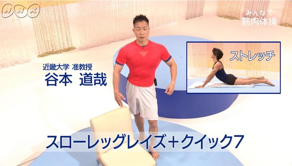 f:id:karate-kids:20190802191555j:image