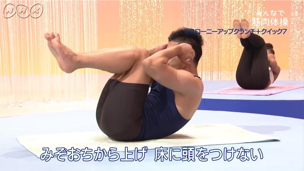 f:id:karate-kids:20190802191804j:image