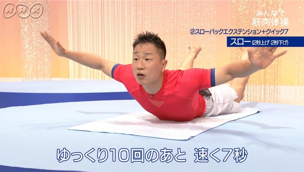 f:id:karate-kids:20190803120910j:image