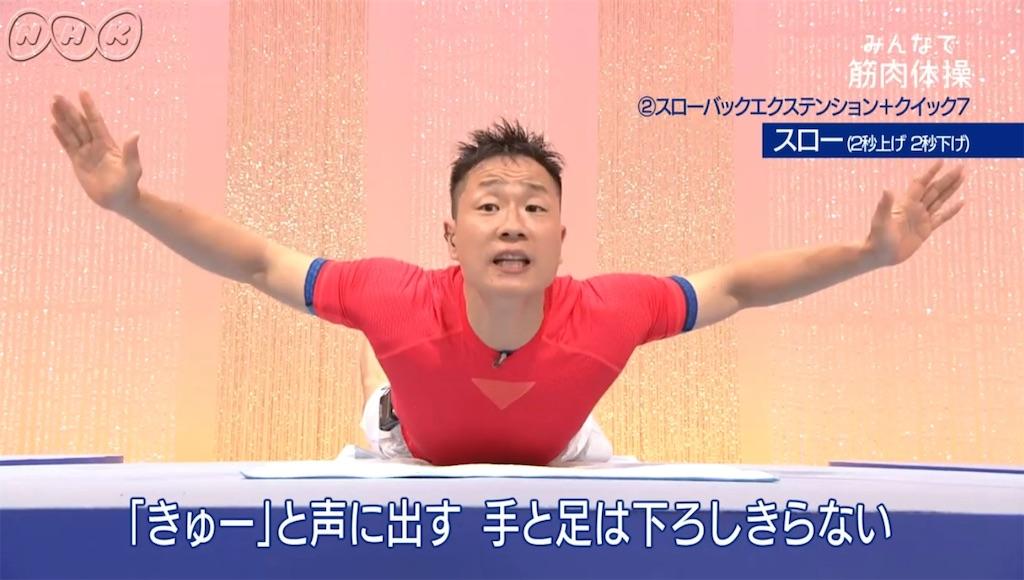 f:id:karate-kids:20190803120923j:image