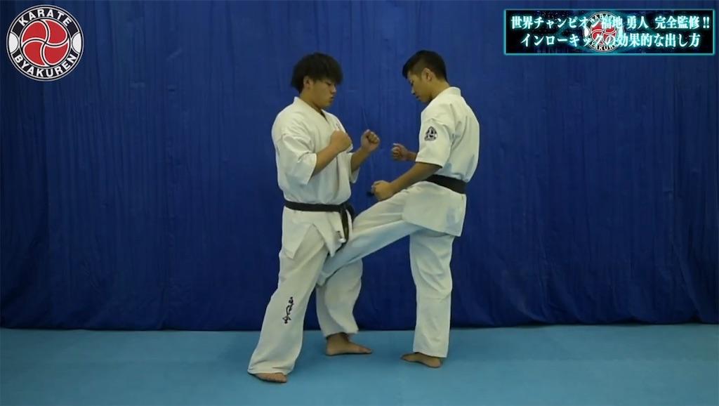 f:id:karate-kids:20190820195313j:image