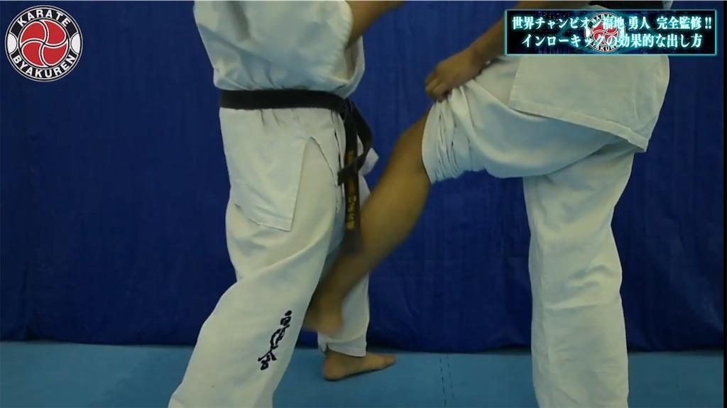 f:id:karate-kids:20190820195324j:image