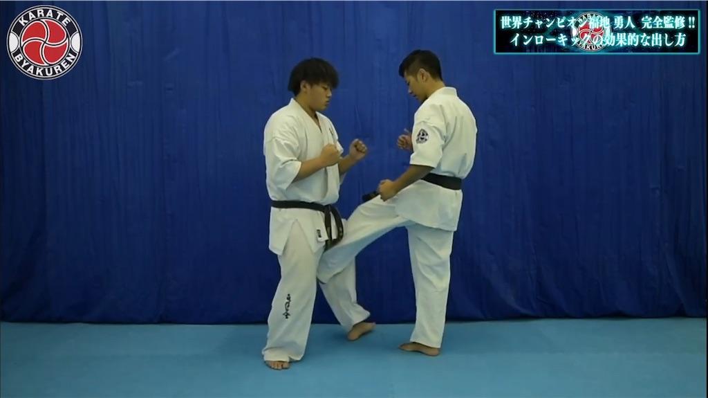 f:id:karate-kids:20190820195339j:image