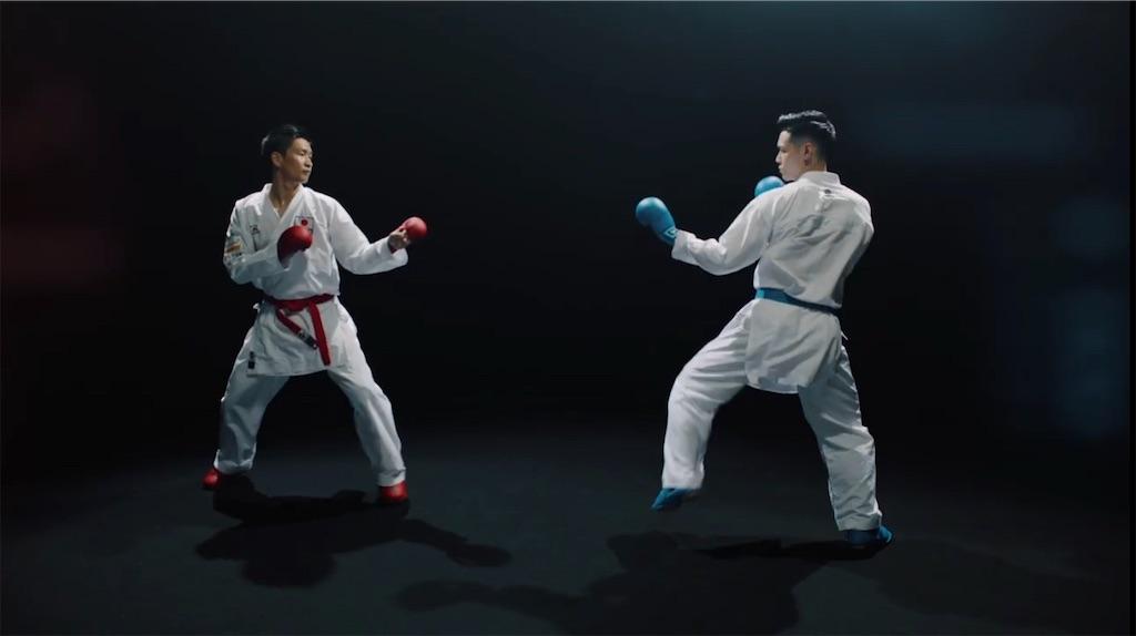 f:id:karate-kids:20190903190258j:image