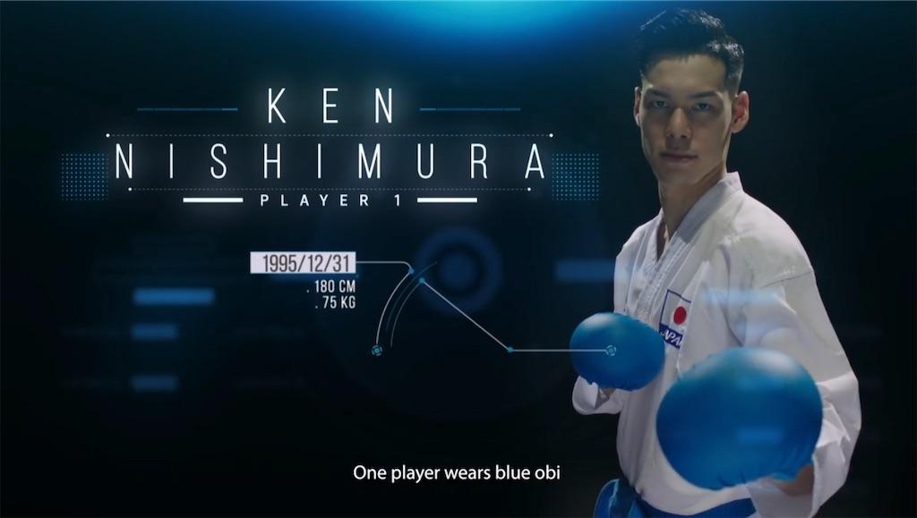 f:id:karate-kids:20190903190311j:image