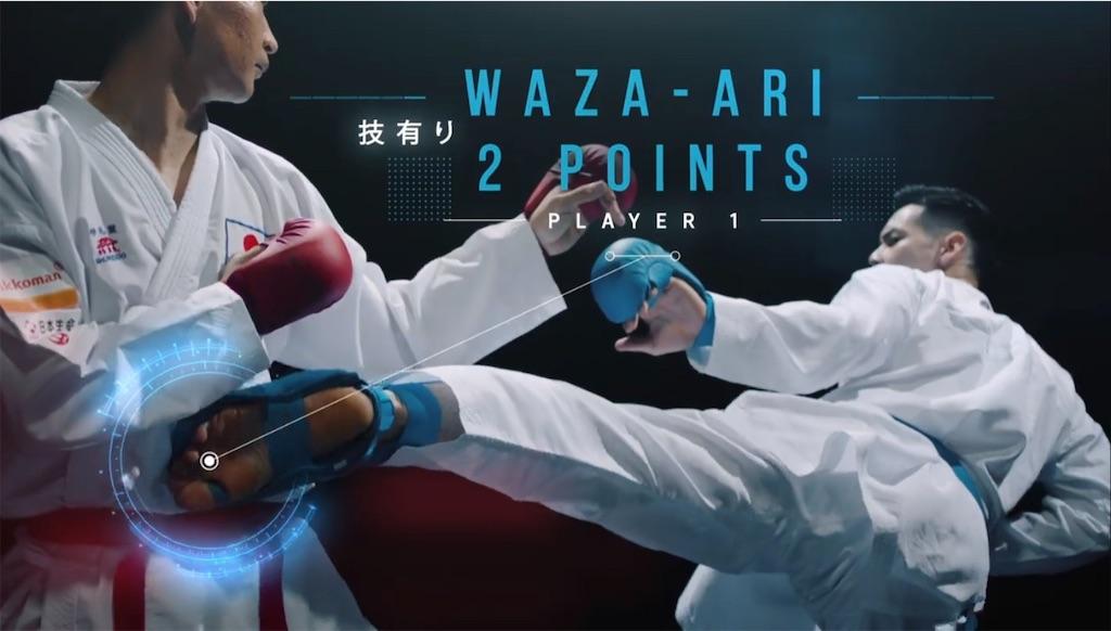 f:id:karate-kids:20190903190436j:image
