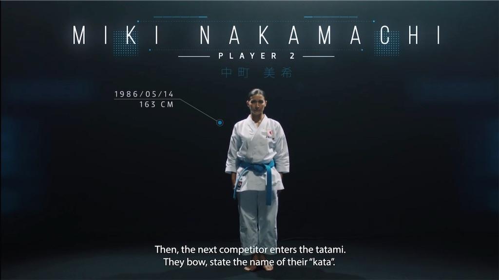 f:id:karate-kids:20190904134121j:image