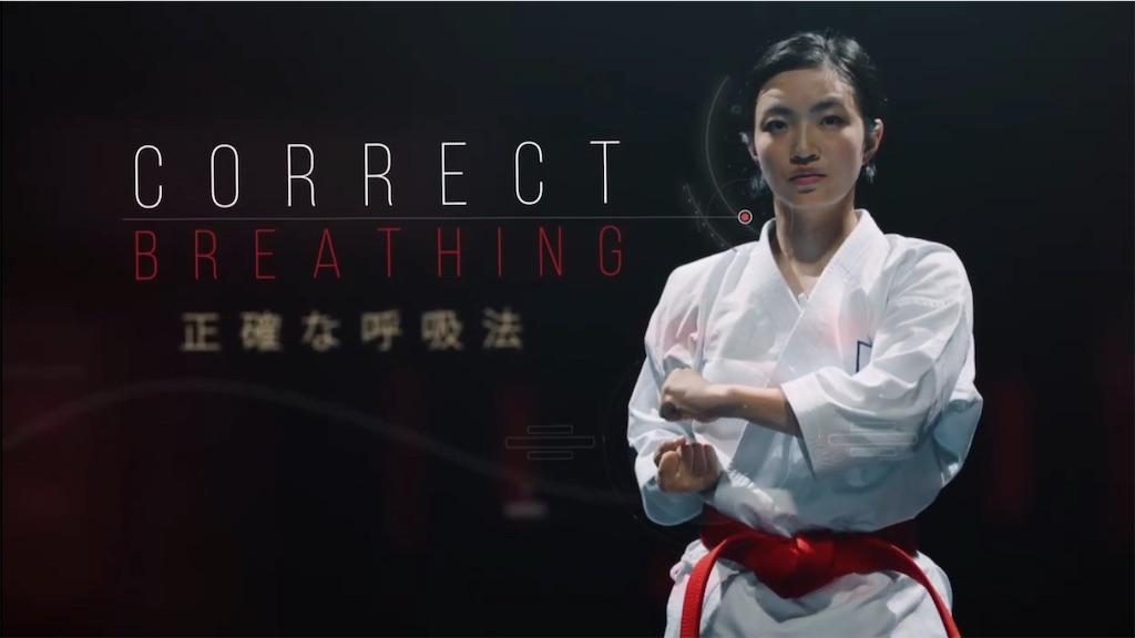 f:id:karate-kids:20190904134210j:image