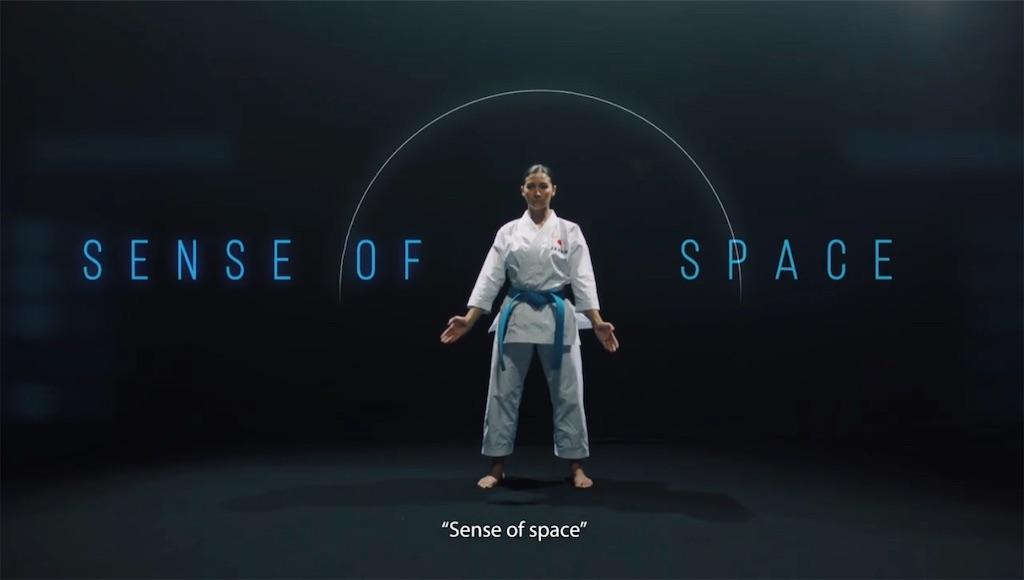 f:id:karate-kids:20190904134307j:image
