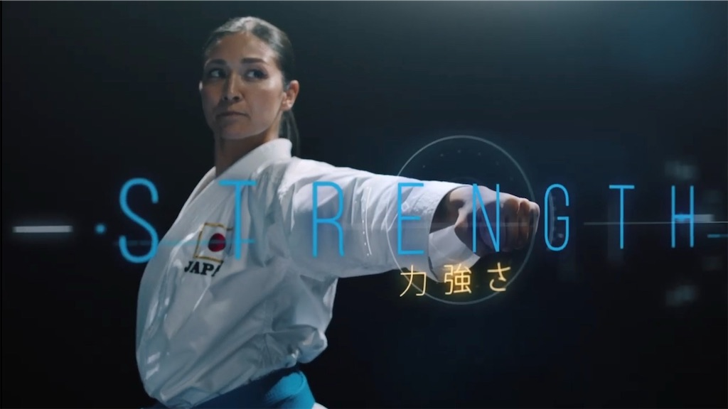 f:id:karate-kids:20190904134403j:image