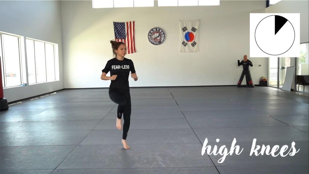 f:id:karate-kids:20190905155946j:image