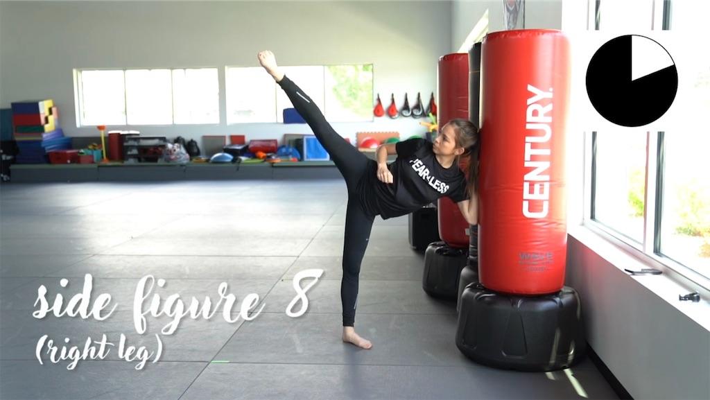 f:id:karate-kids:20190905160013j:image