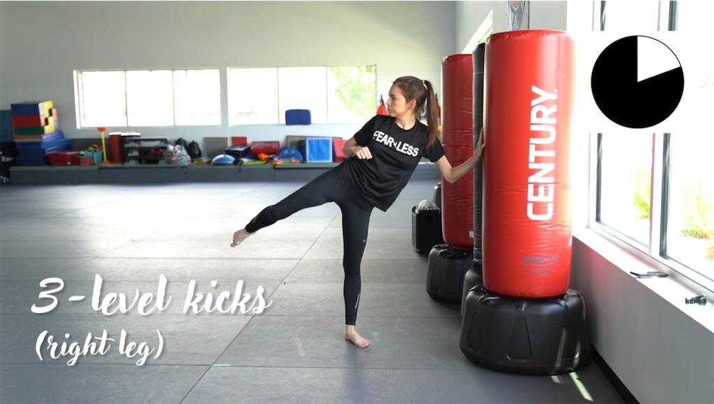 f:id:karate-kids:20190905160021j:image