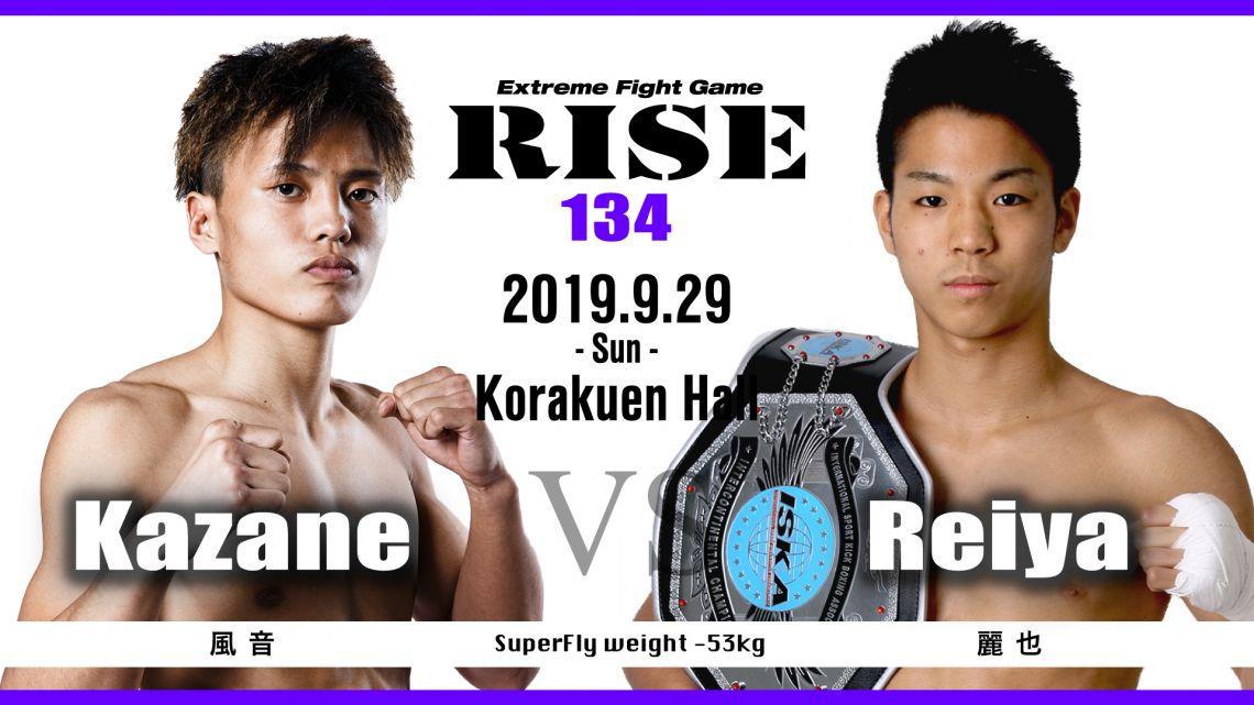 f:id:karate-kids:20190925100259j:plain