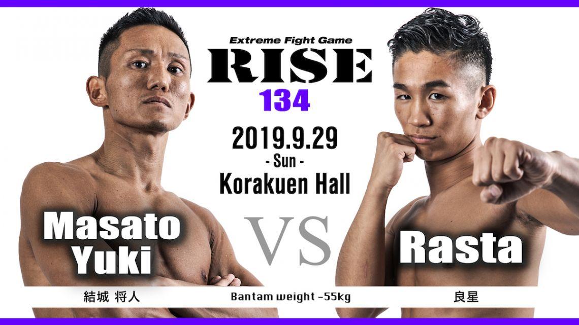 f:id:karate-kids:20190925100614j:plain