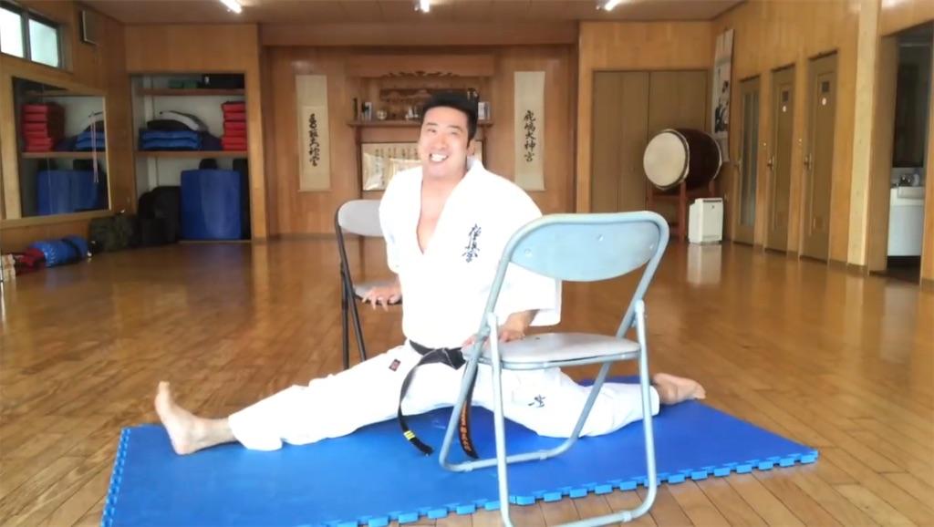 f:id:karate-kids:20191009140838j:image