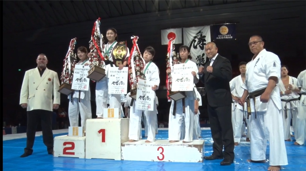 f:id:karate-kids:20191112003839j:image