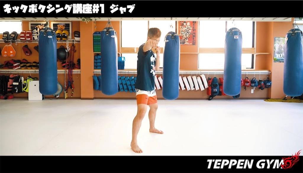f:id:karate-kids:20191115171605j:image