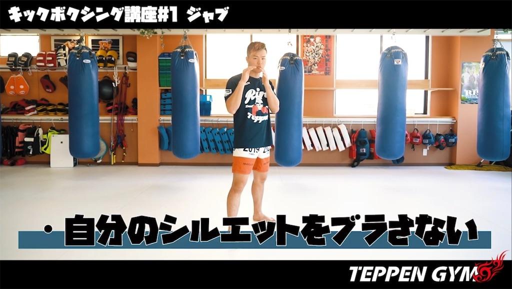 f:id:karate-kids:20191115171654j:image