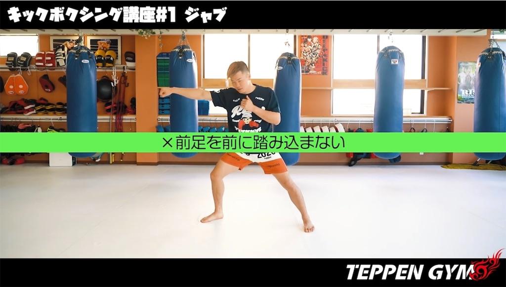 f:id:karate-kids:20191115172646j:image