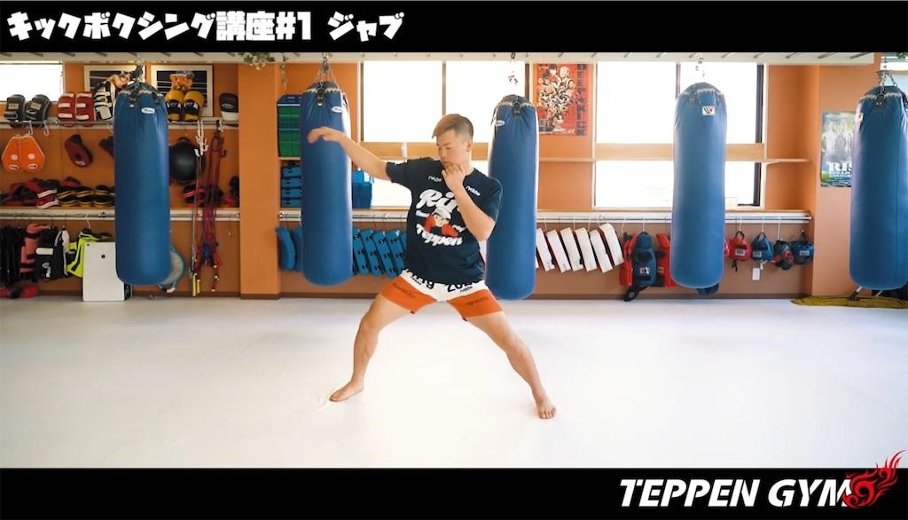 f:id:karate-kids:20191115172704j:image