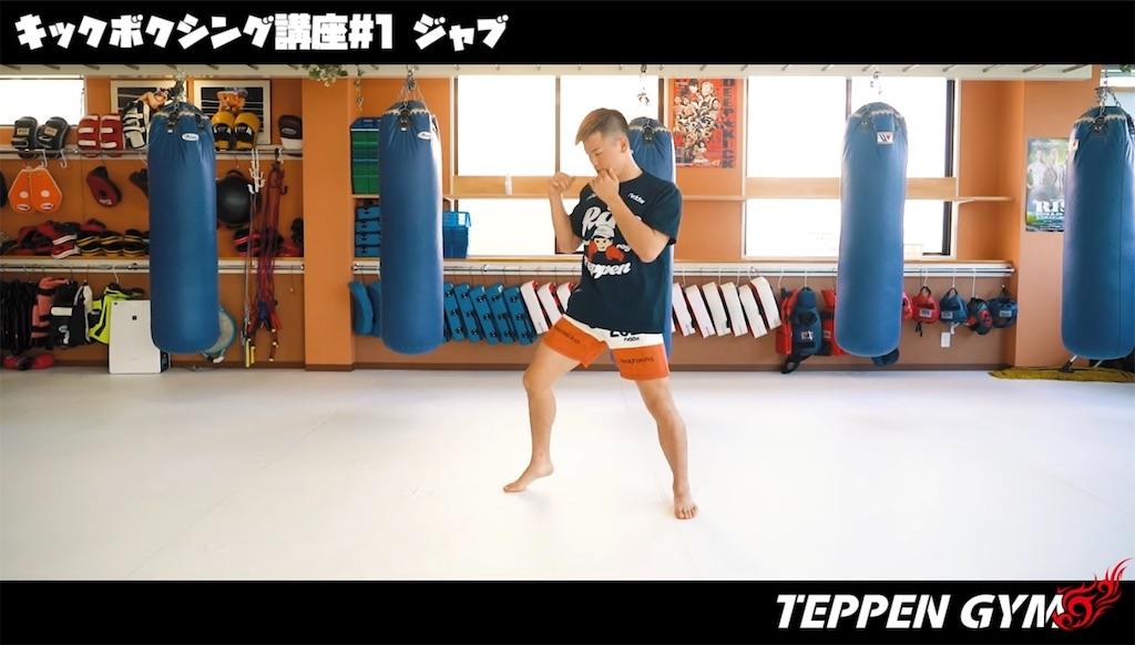 f:id:karate-kids:20191115172711j:image