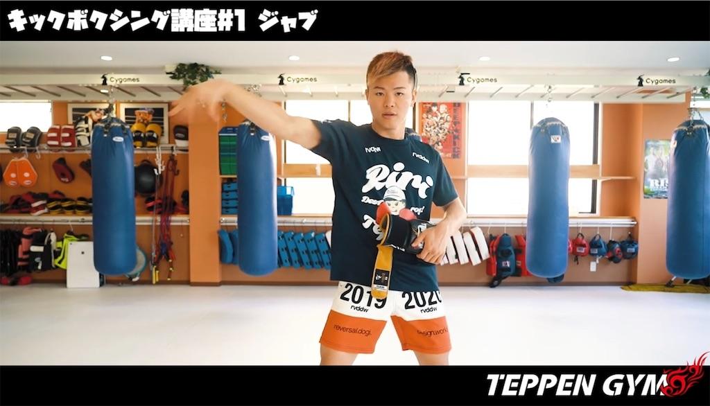 f:id:karate-kids:20191115173651j:image