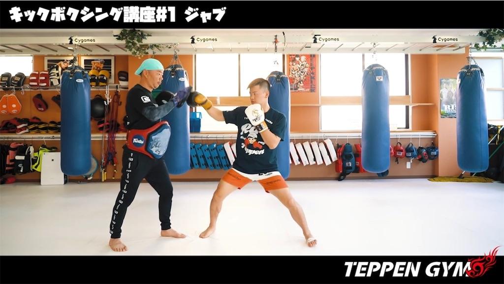 f:id:karate-kids:20191115174358j:image