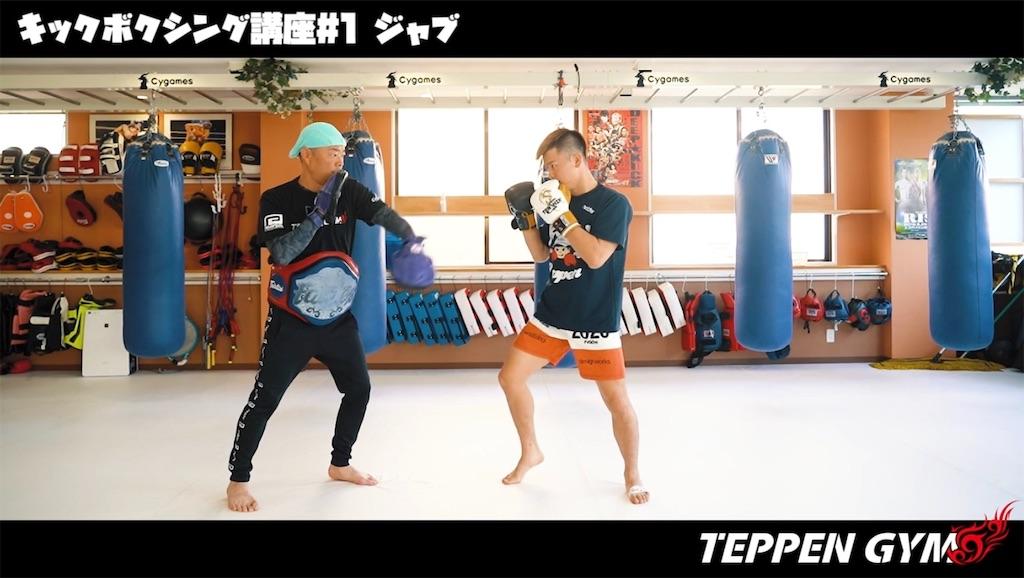 f:id:karate-kids:20191115174409j:image