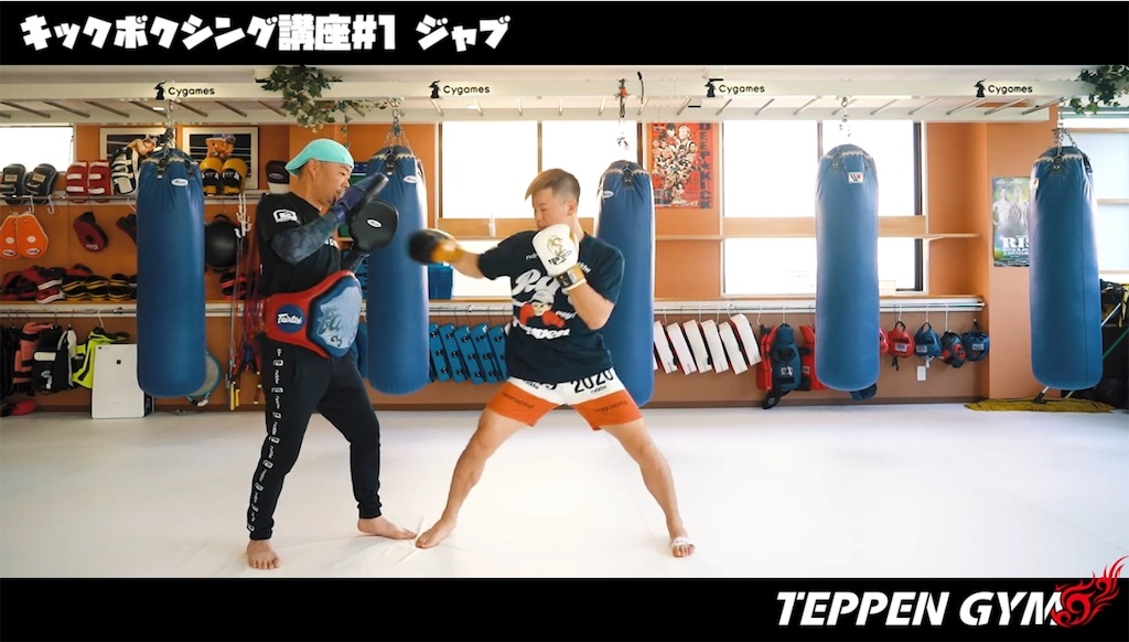 f:id:karate-kids:20191115174934j:image