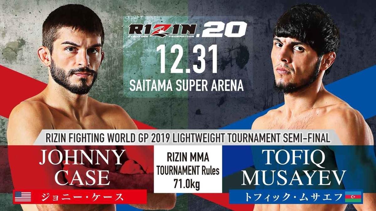ジョニー・ケース vs. トフィック・ムサエフ