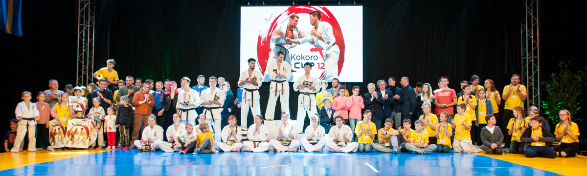 f:id:karate-kids:20191214124611j:plain