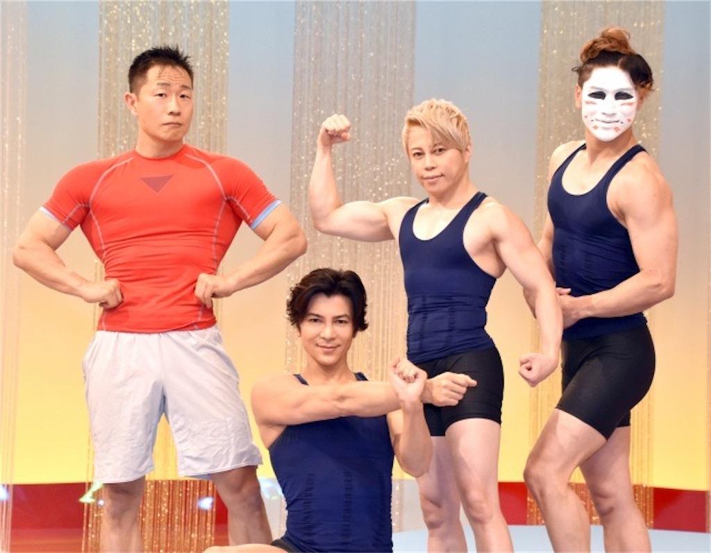 f:id:karate-kids:20191216135031j:image