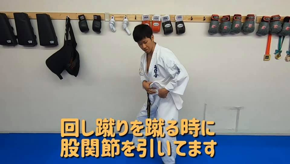 f:id:karate-kids:20191220232347j:plain