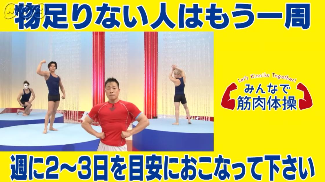 f:id:karate-kids:20200104223256p:plain