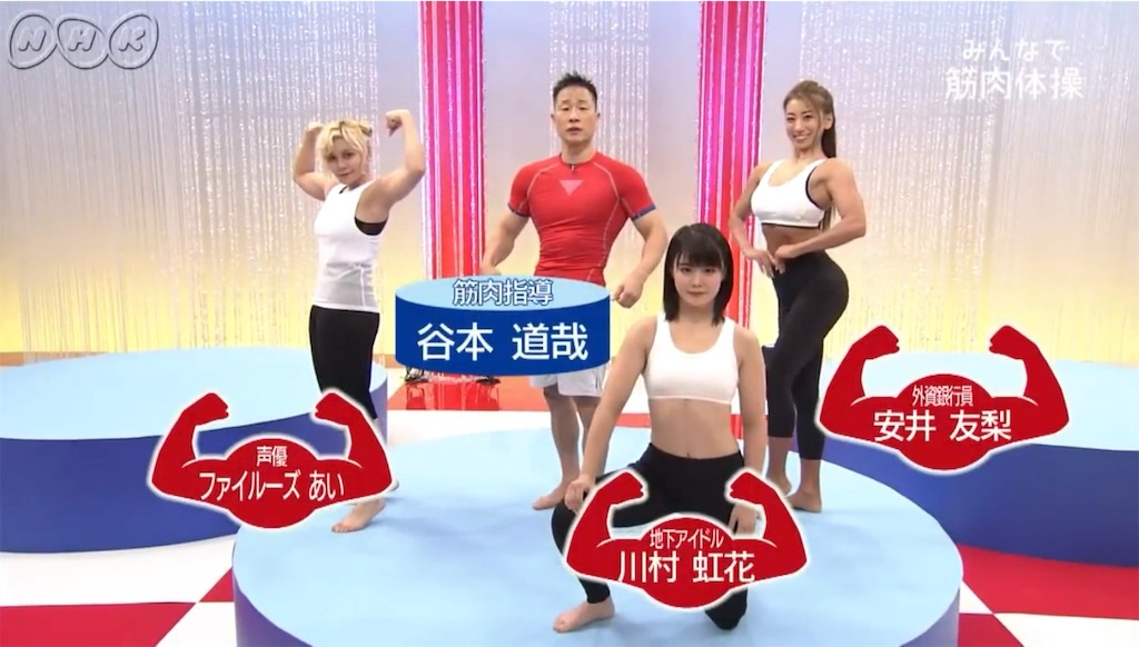 f:id:karate-kids:20200105225647j:image