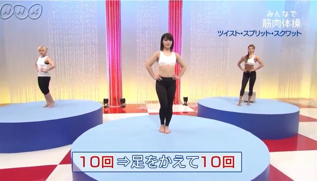 f:id:karate-kids:20200105225800j:image
